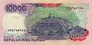 Indonesian rupiah - 10,000 rupiah 1992 banknote displaying Borobudur
