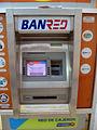 Interbold ATM.JPG