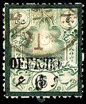 Iran 1885 6c on 5s type I Sc66.jpg