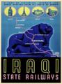 Iraqi State Railways poster, c. 1936.png
