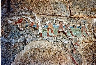 Isesi-ankh - Image: Isesi ankh painting