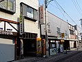 Ishinomaki Nikkatsu Pearl Cinema - DYKT Mohigan.jpg