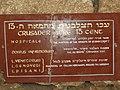 Israel Batch 3 (329).JPG