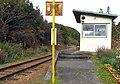 Isumi-railway-Kugahara-station-entrance-20151228-102718(cropped).jpg