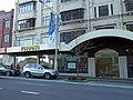 Italia Motori, William Street, Darlinghurst, New South Wales (2010-07-16).jpg