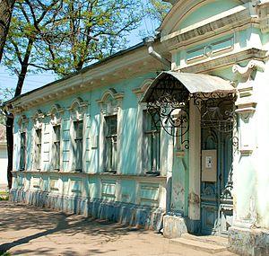 Ivan Vasilenko - Ivan Vasilenko memorial house and museum in downtown Taganrog.