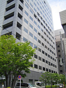 Iwanami Shoten (headquarters 2).jpg