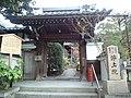 Jôdo-in Gate.jpg