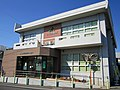 JA Sanbu-gunshi Oami Branch.jpg