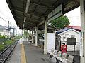JREast-Sagami-line-Miyayama-station-platform-20100523.jpg