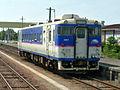 JRH-Kiha40-350DC.jpg