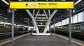 JR Asahikawa Station Platform 5・6.jpg