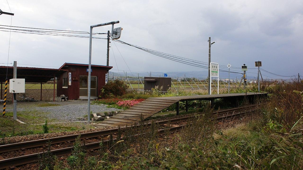 https://upload.wikimedia.org/wikipedia/commons/thumb/e/ec/JR_Soya-Main-Line_Mizuho_Station_Overall.jpg/1280px-JR_Soya-Main-Line_Mizuho_Station_Overall.jpg