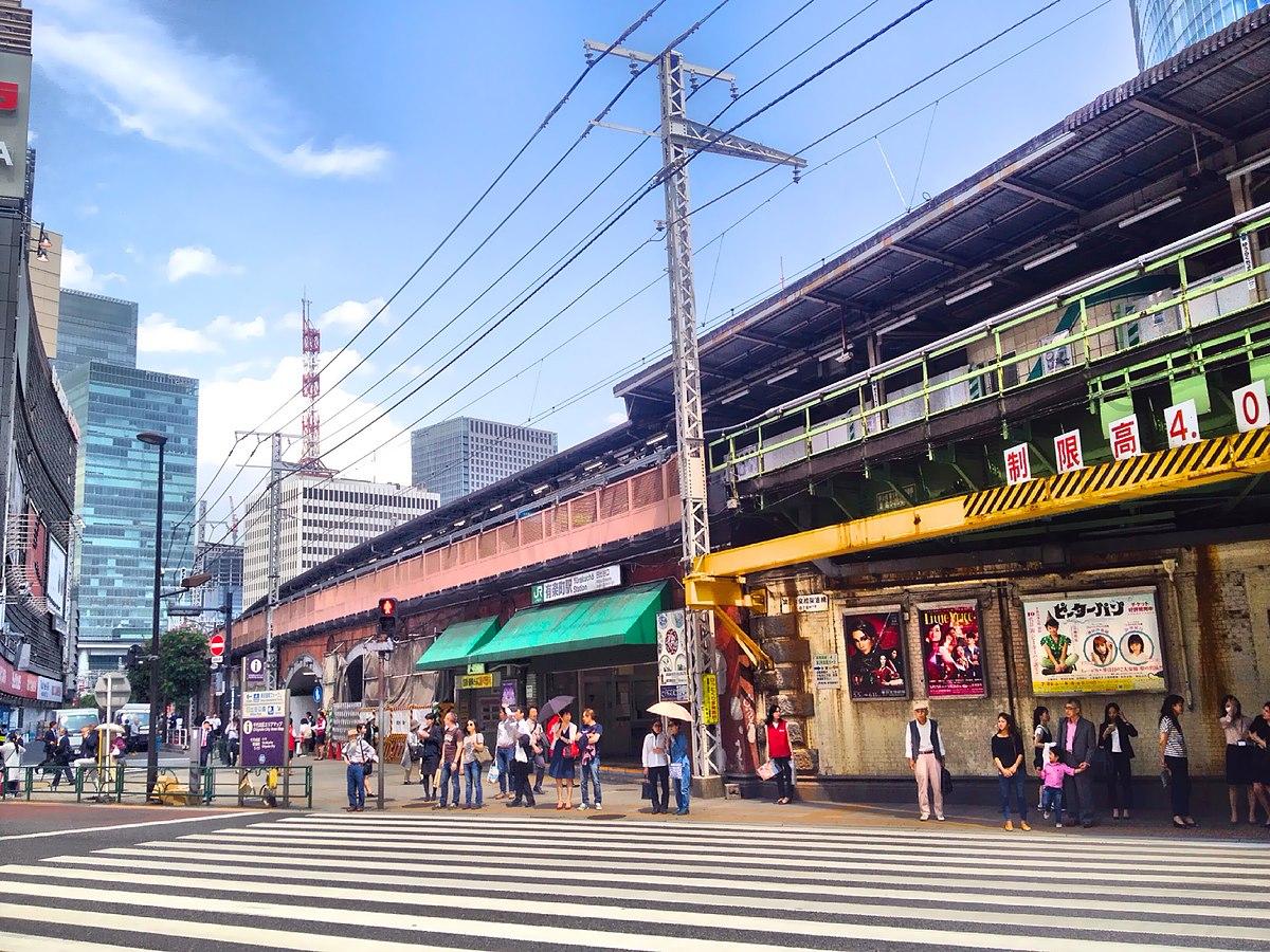 Yūrakuchō Station - Wikipedia