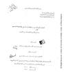 JUA0388610.pdf
