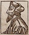 Jan Hus aus Cosmographie Universalis.jpg