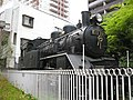 Japanese-national-railways-C12-29-20110415.jpg