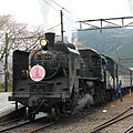 Japanese-national-railways-C56-44-20120403.jpg