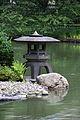 Japanese Hill-and-Pond Garden, Brooklyn 03.JPG