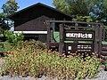 Japanese building P8149157.jpg