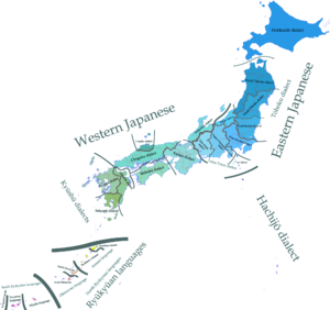 Japanese dialects - Image: Japanese dialects en