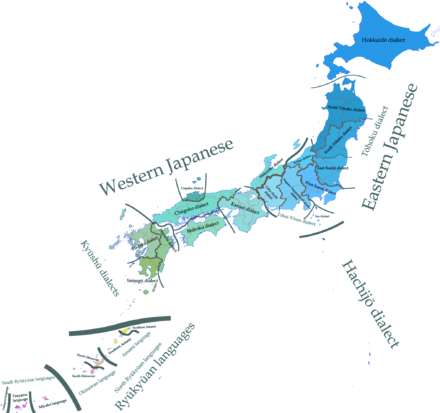 Map of Japanese dialects and Japonic languages Japanese dialects-en.png