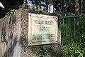 Jardin du chemin de fer - Malakoff.jpg