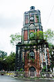 Jaro Cathedral Bell Tower.jpg