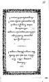 Javaansch rekenboek.pdf