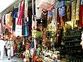 Jerusalem, Old City Market ap 003.jpg