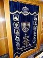 Jerusalem synagogue Parochet Tribes of Israel 1.jpg
