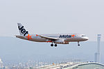 Jetstar Japan ,GK152 ,Airbus A320-232 ,JA04JJ ,Arrived from Sapporo ,Kansai Airport (16809160392).jpg