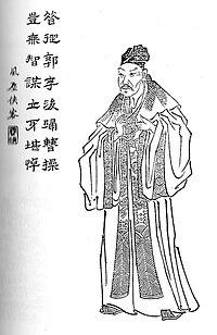 Jia Xu2.jpg