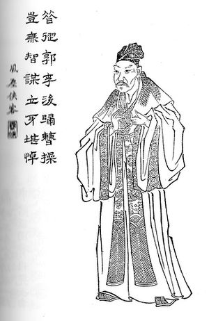 Jia Xu - A Qing dynasty illustration of Jia Xu
