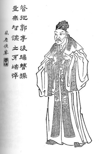 Jia Xu - A Qing dynasty illustration of Jia Xu