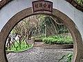 Jiantan Park 劍潭公園 - panoramio (1).jpg
