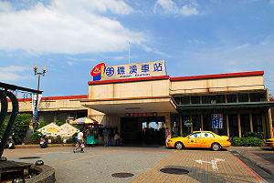 JiaosiStation.jpg