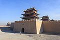 Jiayu Guan 2014.01.01 11-03-14.jpg