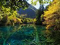 Jiuzhaigou Rize valley.jpg