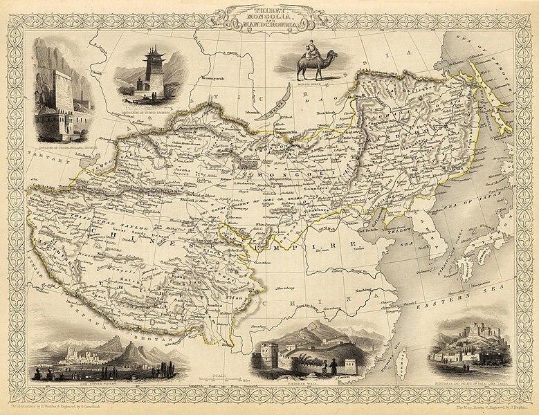 File:John-Tallis-1851-Tibet-Mongolia-and-Manchuria-33621.jpg