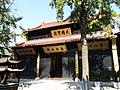 Juehai Temple in Jiaxing 08 2013-11.JPG