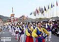 KTPAF Korea 06logo (8046369577).jpg
