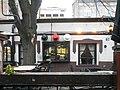 "Kafana ""Tri sesira"", Skadarlija, Belgrade 02.jpg"