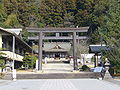 Kagoshima Prefecture defense of the fatherland Shinto shrine.jpg