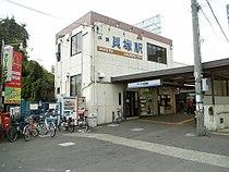 Kaizuka Station01.JPG