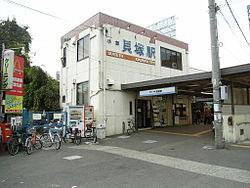 貝塚年金事務所