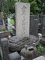 KanekoUmaji20110802.jpg