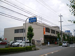Kariya City Post office.jpg