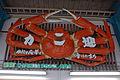 Kasumi sta05st3200.jpg