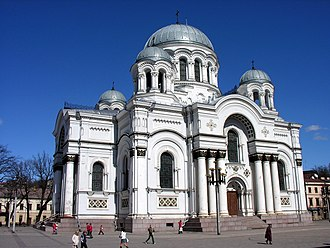 Neo-Byzantine architecture in the Russian Empire - St. Michael the Archangel Church in Kaunas was built in Roman-Byzantine style